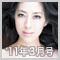 第18回 笹川直子さん