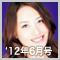 第33回井上玲さん